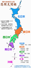 国内地域区分図